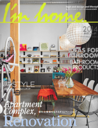 in-home-magazine